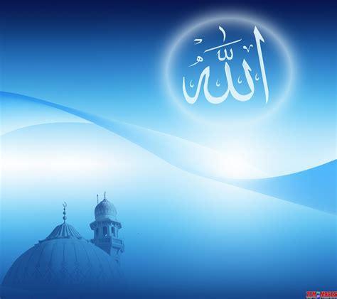 hd islamic background allah hd islamic background