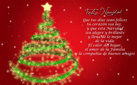 imagenes con frases de navidad y felices fiestas 12 deseos de navidad 1001 consejos
