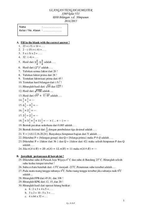 Mega Bank Soal Matematika Smp Kelas 1 2 3 soal uts ganjil matematika smp soal matematika uts smp kelas vii soal uts ganjil