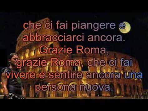 grazie roma testo grazie roma antonello venditti doovi