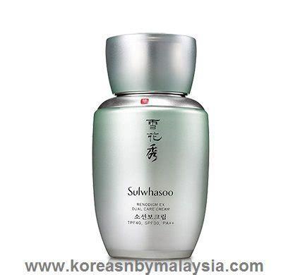 sulwhasoo renodigm ex dual care korean beautycare