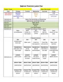 world language lesson plan template 17 best ideas about preschool lesson template on