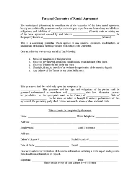 personal guarantee template personal guarantee form for a lease agreement 3