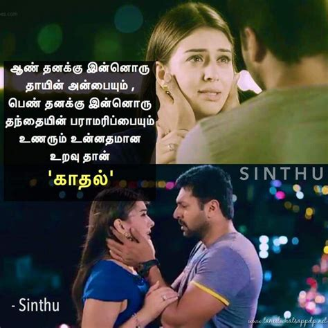 images with tamil lovely lines sukumar thevaranjany google