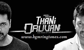 Theme Music In Thani Oruvan | thani oruvan bgm theme music ringtones
