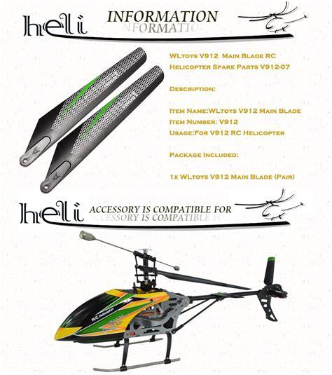 Blade For Wltoys V912 wltoys v912 blade rc helicopter spare parts v912 07
