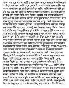 bangla herbal books picture 9