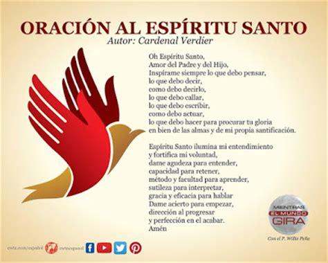 oracion al espiritu santo gifs de oraciones oraciones al esp 237 ritu santo prayers