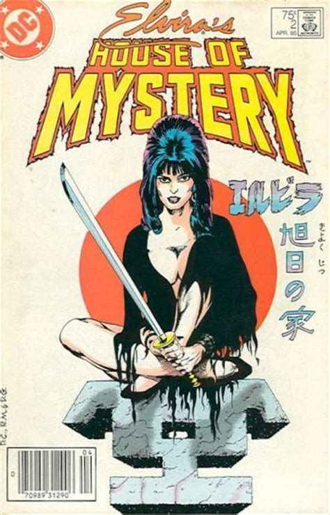 house of mystery elvira s house of mystery 2 in quest of a caretaker the samurai condemned to live