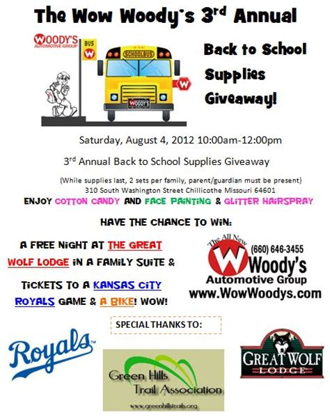 Back To School Supplies Giveaway - 3rd annual wowwoodys back to school supplies give a way prlog