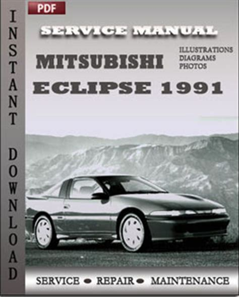 mitsubishi eclipse 1991 workshop repair manual repair service manual pdf