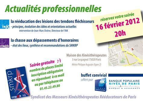 Modèle De Lettre D Invitation Professionnelle Gratuite Modele Invitation Formation Professionnelle Document