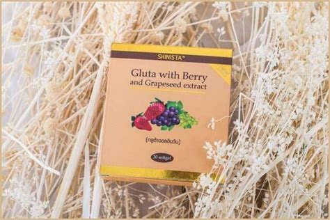 Gluta With Berry And Grape Seed Extract skinista gluta all in one gluta with berry and grapeseed