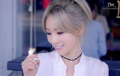 a i i by taeyeon kpop song of the week modern seoul