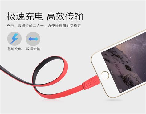 Kabel Data Usb Charger Original Orico Berkualitas High Speed hoco upl10 wave lightning cable for iphone 6 6 5 5s