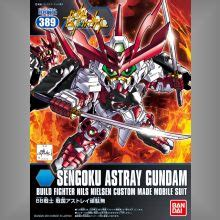 Murah Mr Color C 104 Gun Chrome Gundam Model Kit Paint 260
