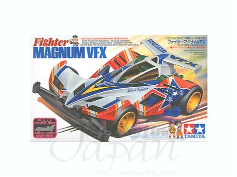 Tamiya V Magnum fighter magnum vfx by tamiya hobbylink japan