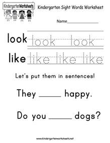 free coloring pages of rhyming sight words
