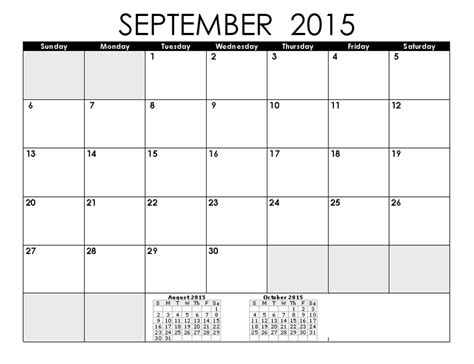 printable monthly planner 2015 september 8 best images of september 2015 printable calendar by