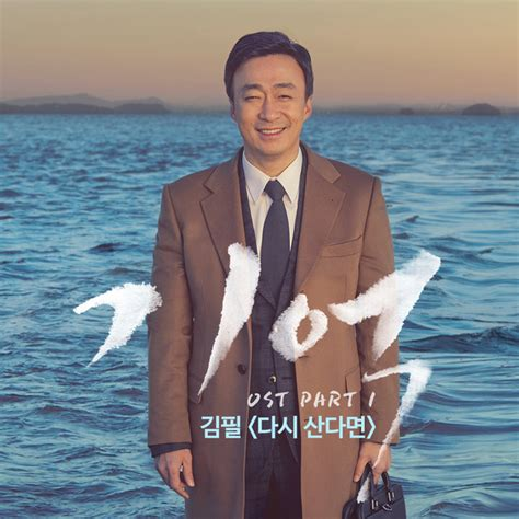download mp3 kim feel download single kim feel reply 1988 ost part 1 mp3