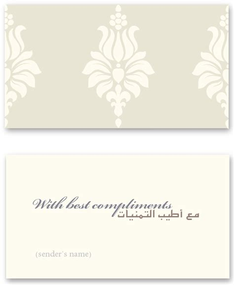 with compliments card template artbox graphic design studio