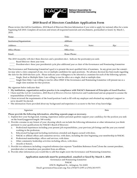 board member application template best photos of candidate review form exles