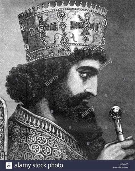 darius king xerxes xerxes i king of stock photo 130404909