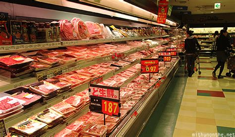 supermarket meat section don quijote asakusa mithun on the net