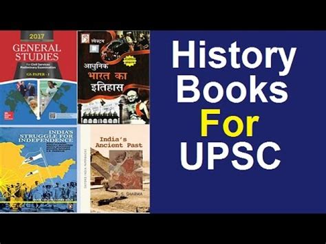 reference books for history upsc history books recommended for upsc pre and mains