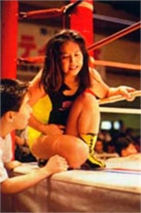 Suzuki Wrestler Cutie Suzuki Pro Fandom Powered By Wikia