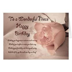 Wedding Invitation Quotes Elegant Rose Birthday Card For Niece Zazzle