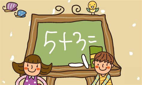 imagenes matematicas para niños preescolar matem 225 ticas para ni 241 os gratis aplicaciones de android en