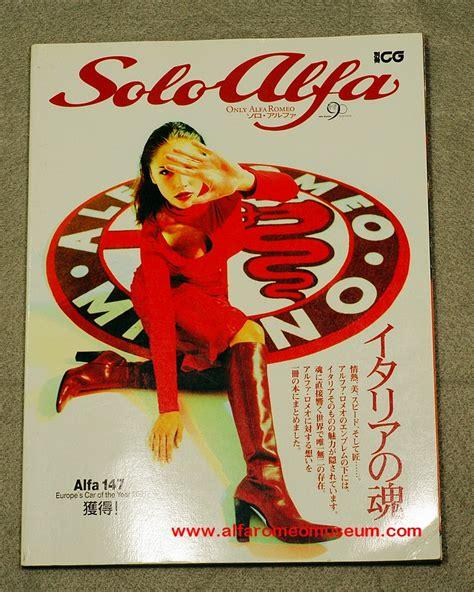 japanese book solo alfa vol 1 6 171 alfa romeo model car