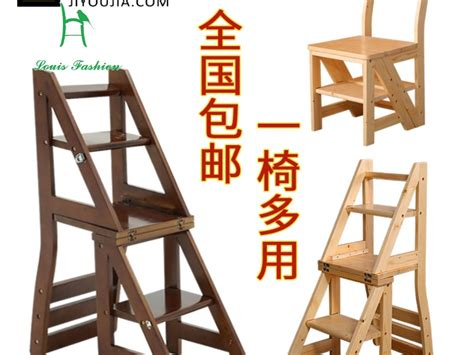 Use Of Chair by Wooden Ladder Chair Promotion Shop For Promotional Wooden