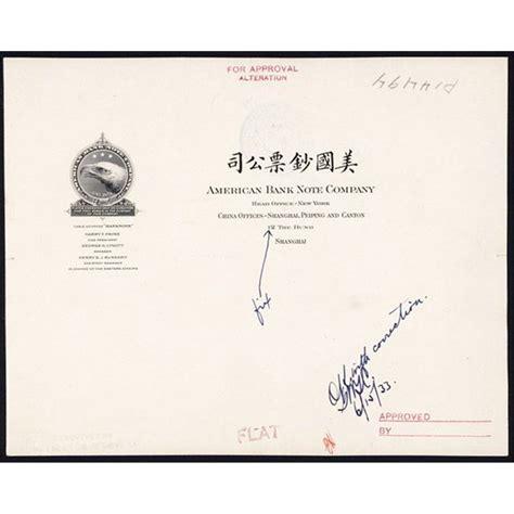 Bank Of China Letterhead american bank note company shanghai china proof