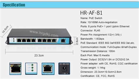 Switch Hub Fiber Optic 8 port poe switch fiber optic switch hub for ip buy fiber optic switch hub 8 port poe