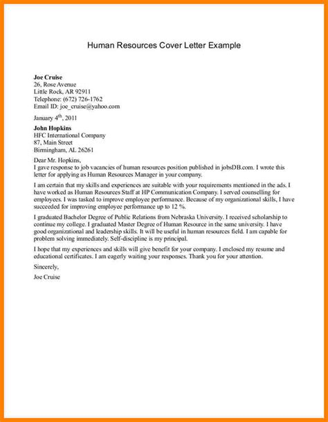Resource Specialist Cover Letter by 6 Human Resource Cover Letter Write Memorandum
