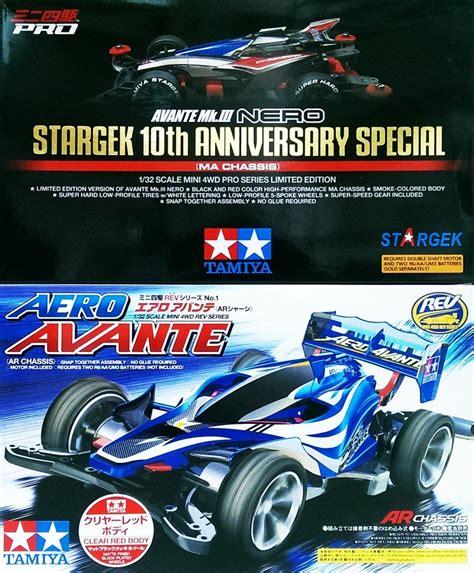 Tamiya 92284 Avante Mkiii Nero Stargek 10th Anniversary Mini 4wd tamiya 92284 95038 stargek 10th avante mk iii nero ma aero avante clear special ar