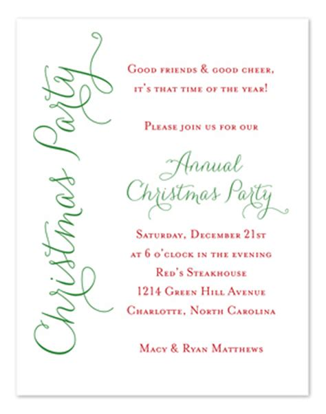 year end function program template simply invitations by invitation