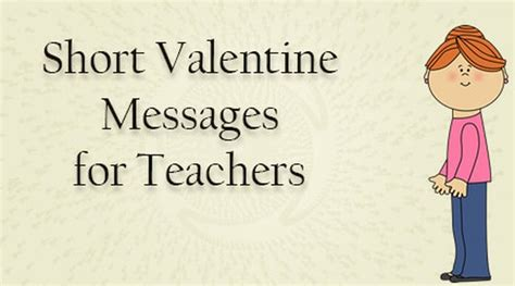 valentines day quotes for teachers quotes like success