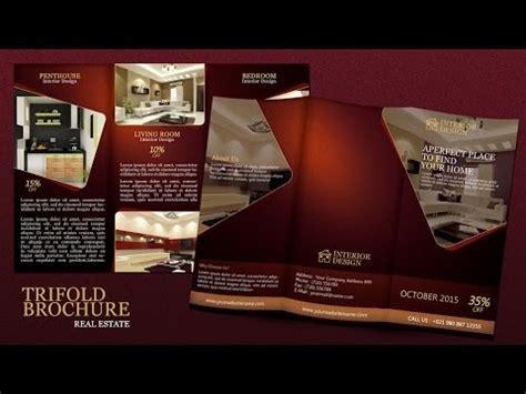 create a tri fold restaurant brochure photoshop tutorial photoshop tutorial trifold travel brochure design doovi