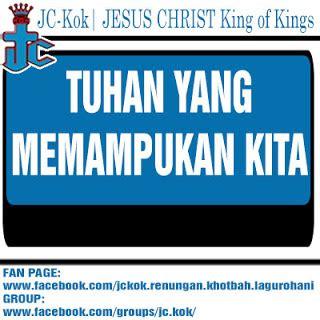 download lagu rohani kristen terbaru tahun 2013 highgett tuhan yang memukan kita keluaran 3 1 22 renungan
