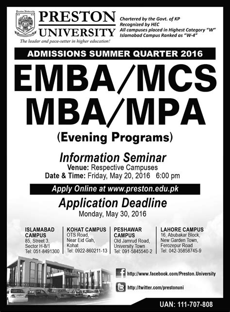 Evening Mba Programs In Islamabad by Admission Open In Lahore For Emba Mba 2016