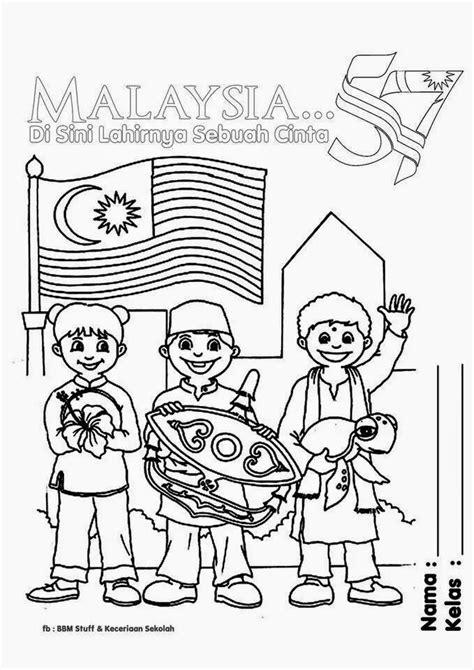 bit by bit: poster mewarna kemerdekaan