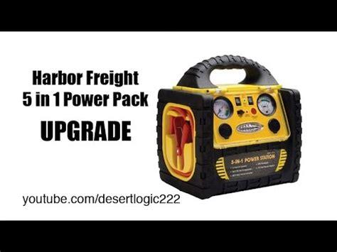 Jumper Pendek Pack 5in1 harbor freight 5 in1 portable power pack 55 upgrade