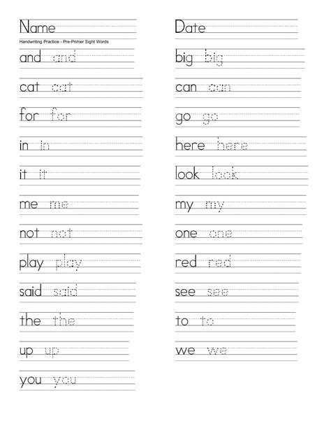 Writing Sight Words Worksheets Kindergarten by 18 Best Images Of Sight Words Writing Worksheets Sight