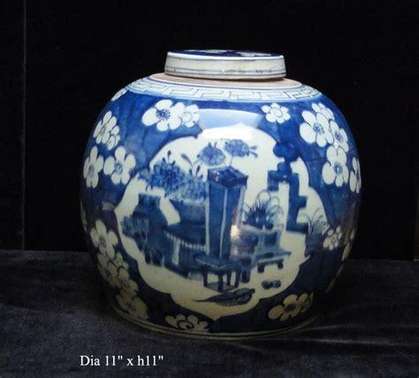 Antique Vintage Style Blue White Ornate Vase Jar Floral Stripe Farm New 26cm 10 Quot Vintage Blue White Porcelain Large Jar