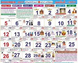 Calendar 2018 Tamil Nadu Search Results For Pongal Festival Pictures Calendar 2015