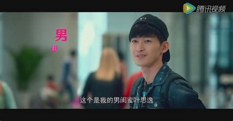 film china the rise of a tomboy the rise of a tomboy chinese movie 2016 trailer hd