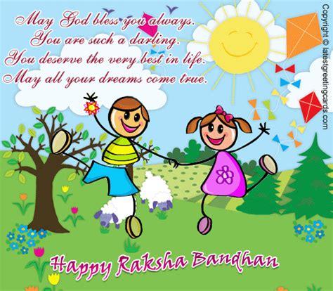 free printable rakhi greeting cards rakhi cards free animated rakhi cards card printable rakhi